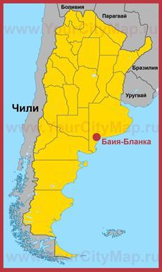 Баия-Бланка на карте Аргентины