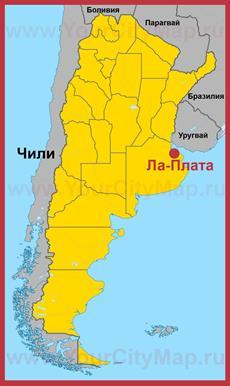Ла-Плата на карте Аргентины