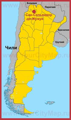 Сан-Сальвадор-де-Жужуй на карте Аргентины