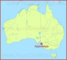 Аделаида на карте Австралии
