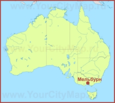 Мельбурн на карте Австралии