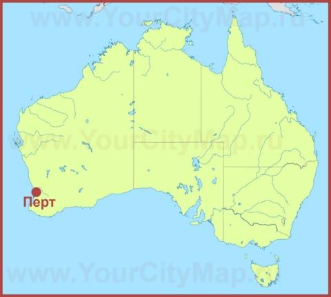 Перт на карте Австралии
