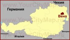 Вена на карте Австрии