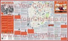 Туристическая карта центра Брюсселя с отелями