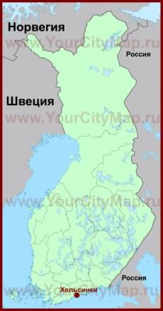 Хельсинки на карте Финляндии