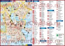 Карта Хельсинки с отелями, достопримечательностями, ресторанами, барами и магазинами