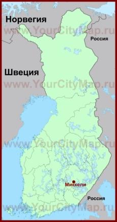 Миккели на карте Финляндии