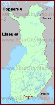 Порвоо на карте Финляндии
