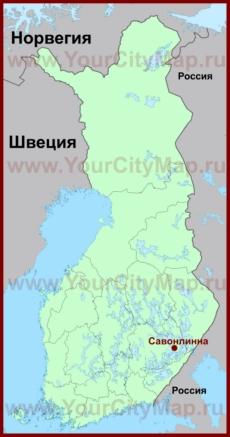 Савонлинна на карте Финляндии