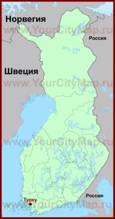 Турку на карте Финляндии