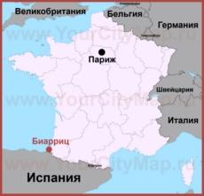 Биарриц на карте Франции