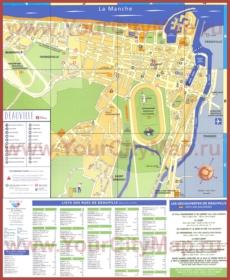 Подробная туристическая карта города Довиль с достопримечательностями