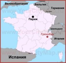 Гренобль на карте Франции