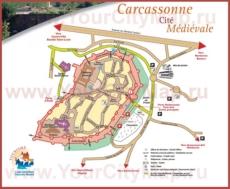 Туристическая карта старого города Каркассона