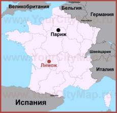 Лимож на карте Франции