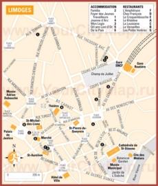 Туристическая карта Лиможа с отелями и ресторанами