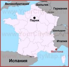 Ментон на карте Франции