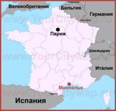 Монпелье на карте Франции