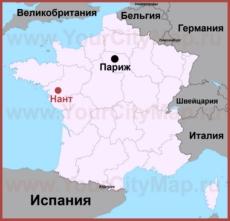 Нант на карте Франции