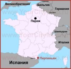 Перпиньян на карте Франции