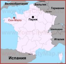 Сен-Мало на карте Франции
