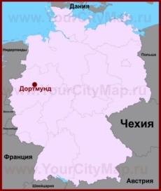 Дортмунд на карте Германии