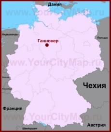 Ганновер на карте Германии