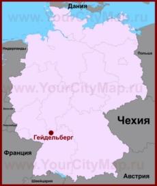 Гейдельберг на карте Германии