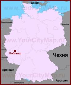 Кобленц на карте Германии