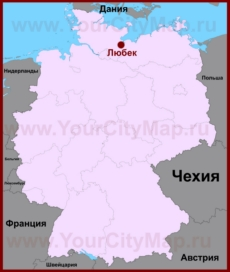 Любек на карте Германии