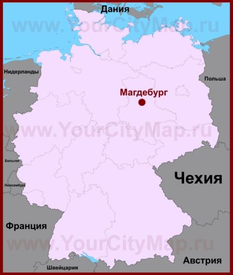 Магдебург на карте Германии