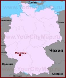 Мангейм на карте Германии