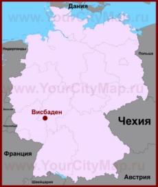 Висбаден на карте Германии