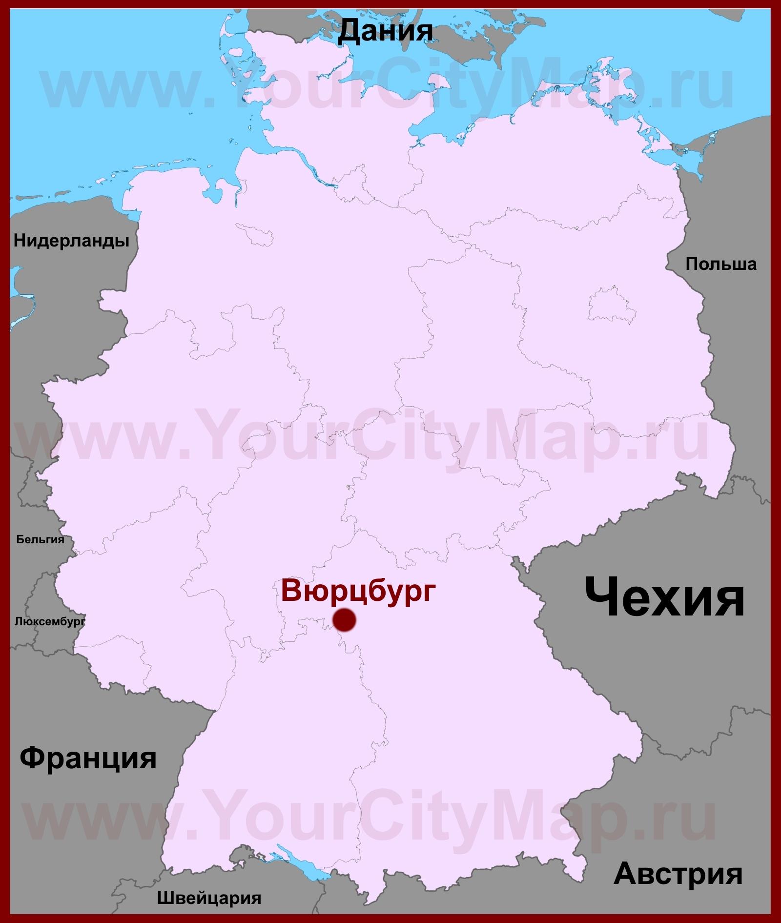 Vyurcburg Na Karte Germanii