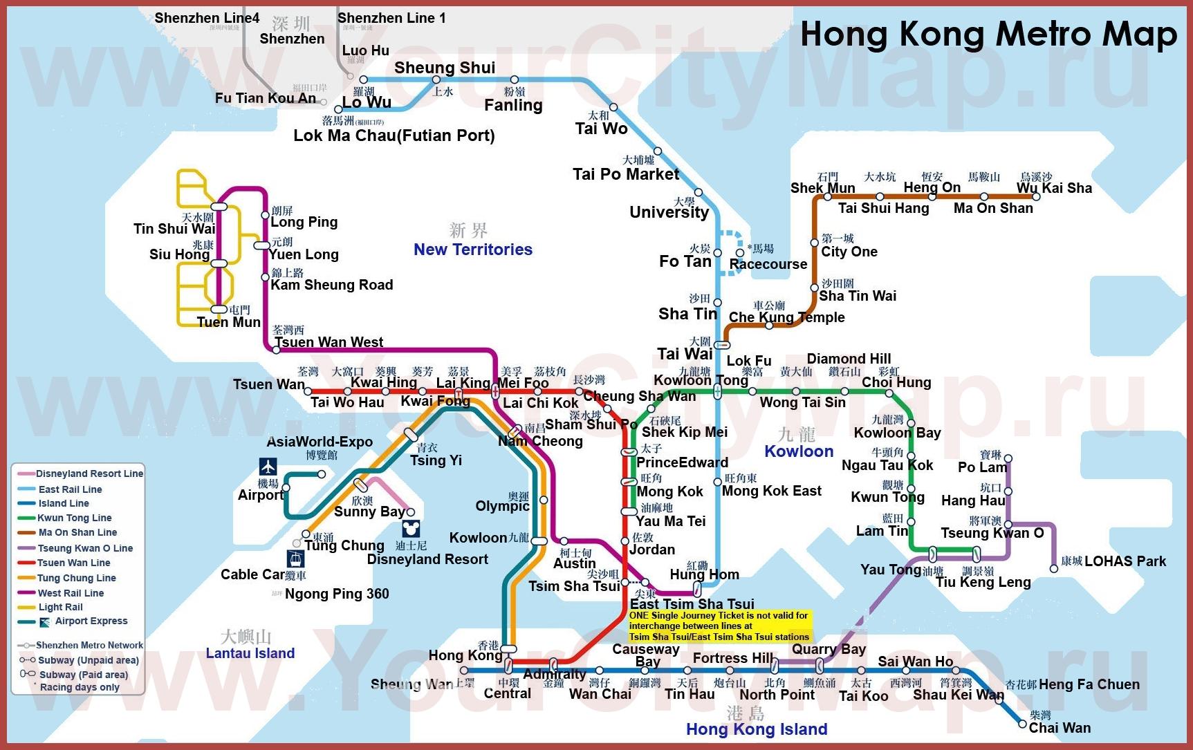 схема метрополитена гонконга