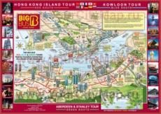 Туристическая карта Гонконга с достопримечательностями
