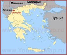 Кастория на карте Греции