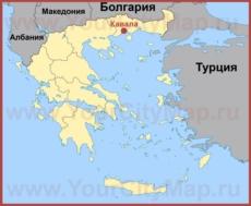 Кавала на карте Греции