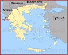 Керкира на карте Греции