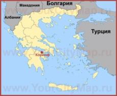 Коринф на карте Греции