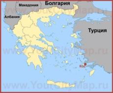Город Кос на карте Греции