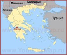 Патры на карте Греции