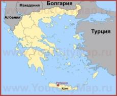 Ретимно на карте Греции