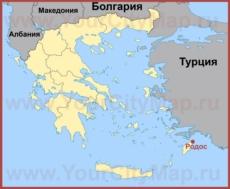 Город Родос на карте Греции