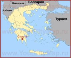 Спарта на карте Греции