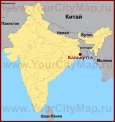 Калькутта на карте Индии