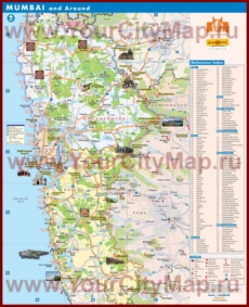 Туристическая карта Мумбая с окрестностями