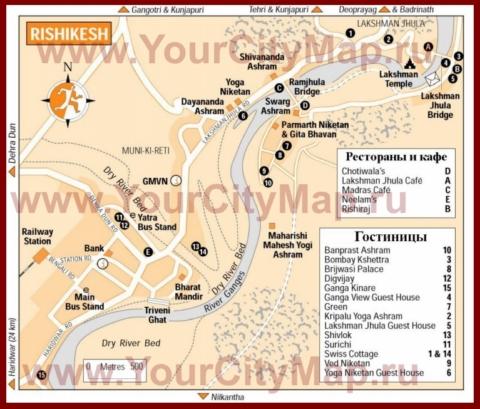 Туристическая карта Ришикеша с отелями и ресторанами