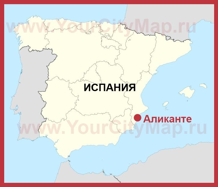 Карта окрестностей аликанте