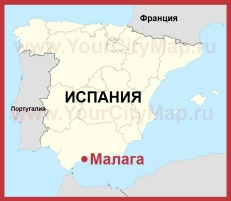Малага на карте Испании